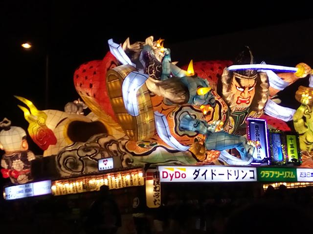 ねぶた祭り