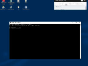 Windows Installerを修復