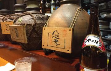 琉球酒房 菜酒家FU-KU