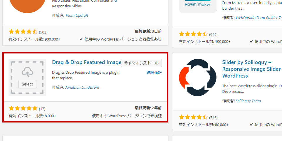 Drag & Drop Featured Image